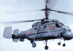 Фото самолета Ка-25Ц