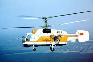 Фото самолета Ка-32С