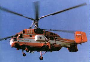 Фото самолета Ка-32А1