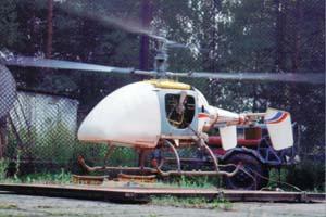 Фото самолета Ка-37
