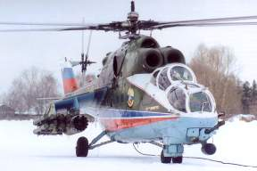 Фото самолета Ми-24ВМ