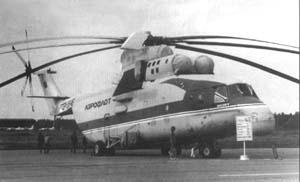 Фото самолета Ми-26НЕФ-М