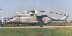 Фото самолета Ми-6ВКП