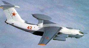 Фото самолёта Ил-20М