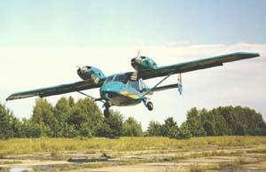 Фото самолёта Аккорд-201