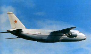 Фото самолёта Ан-124