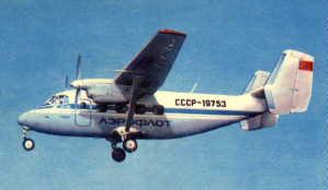 Фото самолёта Ан-28