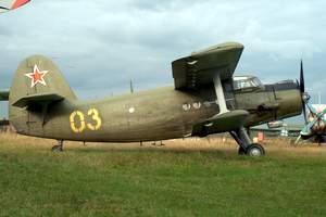 Фото самолёта Ан-2ТД