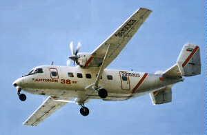 Фото самолёта Ан-38-100