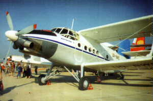 Фото самолёта Ан-3