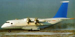 Фото самолёта Ан-70