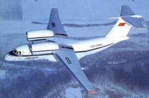 Фото самолёта Ан-72