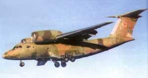 Фото самолёта Ан-72П