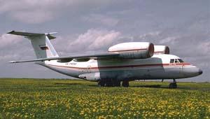 Фото самолёта Ан-74