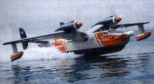 Фото самолёта Бе-12П-200