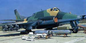 Фото самолёта Ил-102