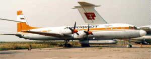 Фото самолёта Ил-24Н