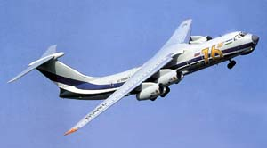 Фото самолёта Ил-76МФ