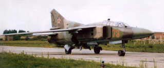 Фото самолёта МиГ-23УБ