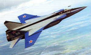 Фото самолёта МиГ-31