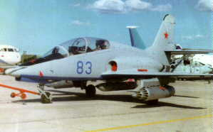 Фото самолёта МиГ-УТС