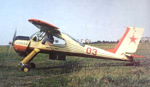 Фото самолёта PZL-104