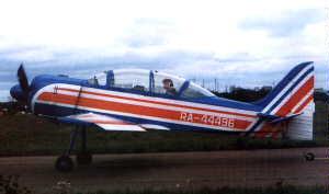 Фото самолёта СМ-95