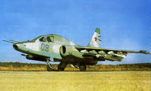 Фотография самолёта Су-25Т