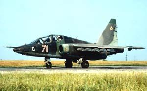Фото самолёта Су-25УБ