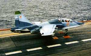 Фото самолёта Су-25УТГ