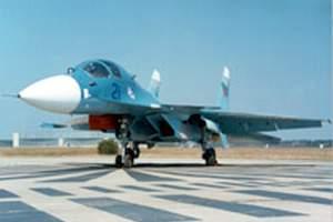 Фото самолёта Су-33УБ