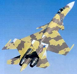 Фото самолёта Су-37