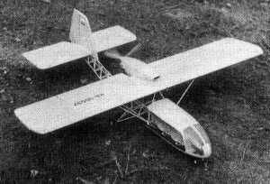 Фото самолёта Т-505