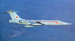Фото самолёта Ту-134УБ-Л