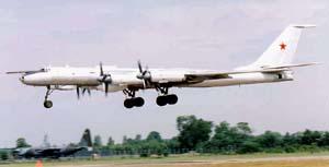 Фото самолёта  Ту-142МК