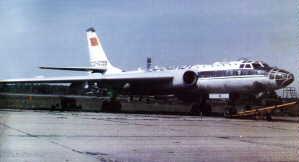 Фото самолёта Ту-16 Циклон-M