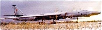 Фото самолёта Ту-16РМ
