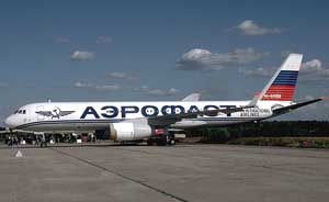 Фото самолёта Ту-204С