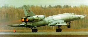 Фото самолёта Ту-22