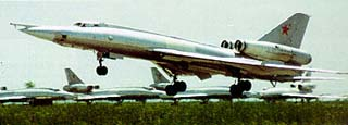Фото самолёта Ту-22П