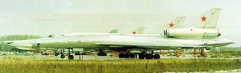 Фото самолёта Ту-22Р