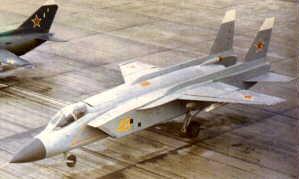 Фото самолёта Як-141