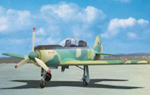 Фото самолёта Як-152