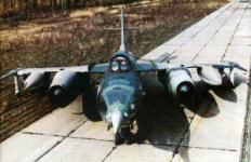 Фото самолёта Як-28ПП