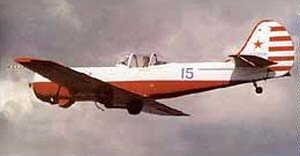 Фото самолёта Як-50