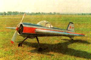 Фото самолёта Як-55М